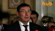 Луценко просит снять неприкосновенность с трех депутатов