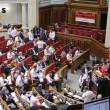 В Раду внесли новый законопроект об отмене депиммунитета
