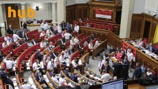 Рада рассмотрит отставку Данилюка и запуск антикорсуда