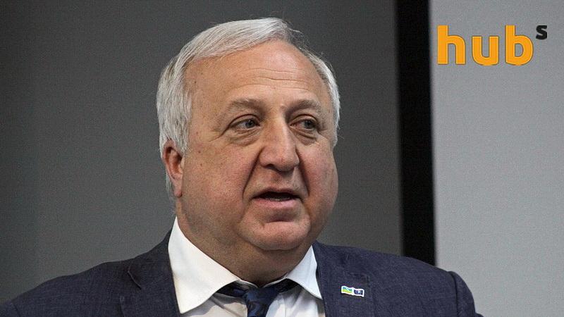 Шевки Аджунер- директор ЕБРР в Украине