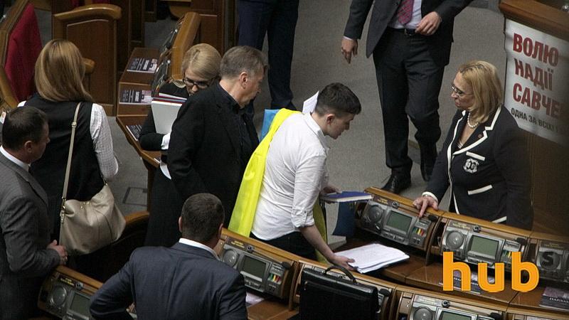 Савченко Надежда_Верховная Рада_02