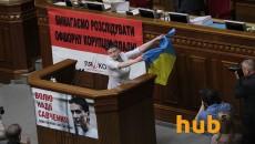 Савченко сравнила боевиков Л/ДНР с героями УПА