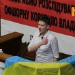 Савченко собираются исключить из комитета нацбезопасности