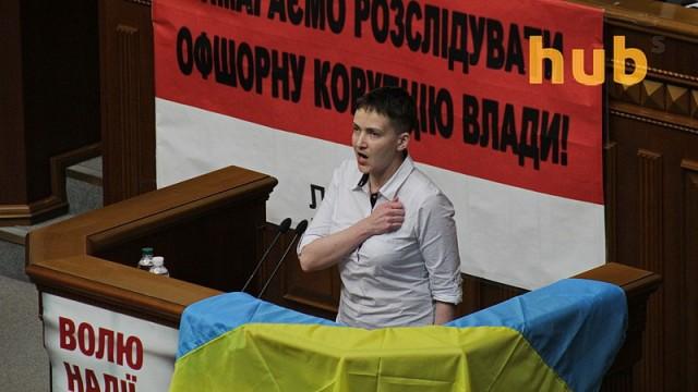 Савченко ответила Антону Геращенко на обвинения в сепаратизме