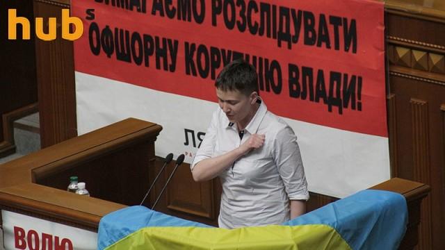 Савченко божится, что никакой госизмены в Донецке не было
