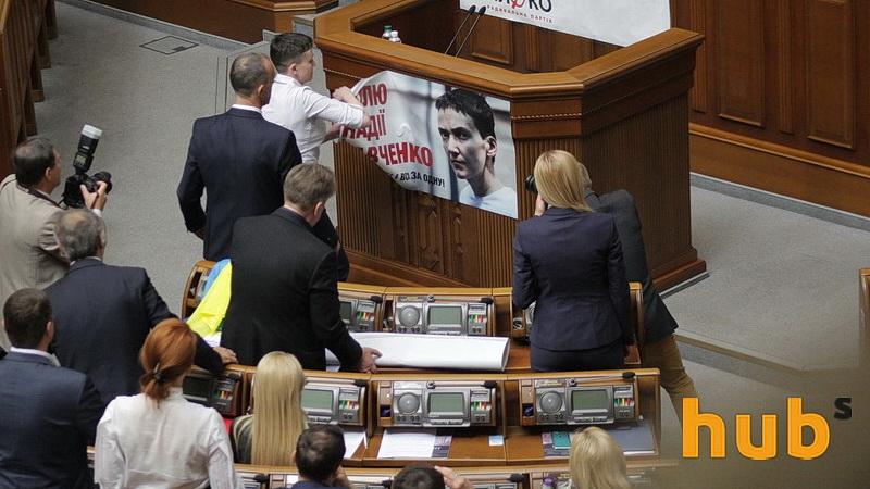 Савченко Надежда_Верховная Рада_13
