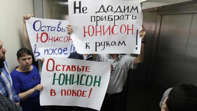 Банк Клименко будет судиться с НБУ