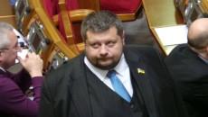 Мосийчук вышел из Радикальной партии