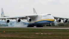 Ан-225 «Мрия» прилетел в Австралию