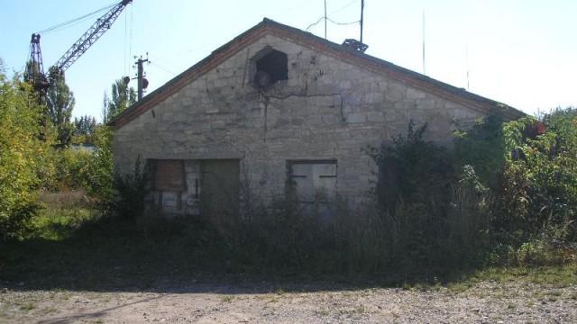 Фонд госимущества продал «Тернопольоблтару»