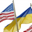 США собираются втрое урезать помощь Украине