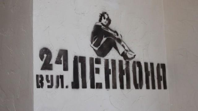 Декоммунизация не торопит с изменением юрадреса - Минюст