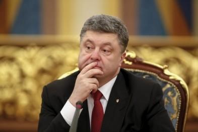 На Порошенко завели очередное дело, - СМИ