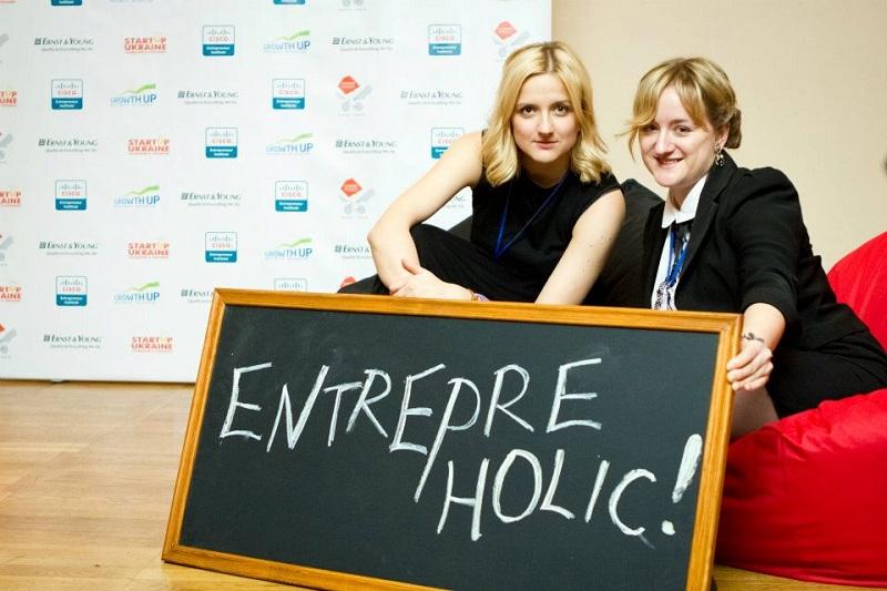 стартап, бизнес в Украине, МСБ