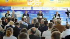 У Львові з успіхом завершився Міжнародний форум з розвитку фермерства AGROPORT West 2016