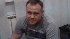 Бывшего топ-менеджера Курченко арестовали на 2 месяца