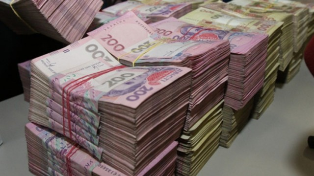Анализ сборов в бюджет: в мае план по налогам не выполнен на 6,4 млрд грн