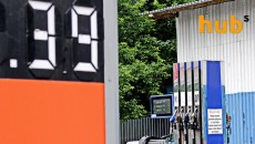 Упали оптовые цены на дизтопливо