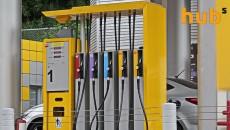 Гройсман просит АМКУ разобраться с ценами на бензин