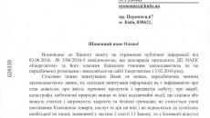 Энергоатом_ответ_зарплаты1