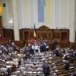Парламент завернул законопроект о коммерческом учете комуслуг