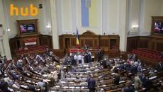 В Раде две фракции забраковали антидепутатскую идею Порошенко