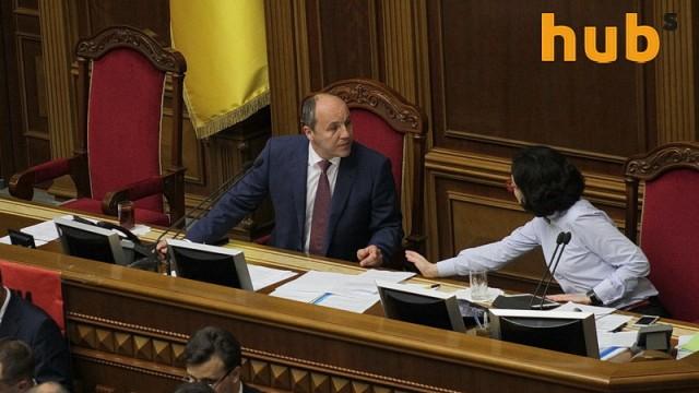 ВРУ взялась за отмену неприкосновенности депутатов