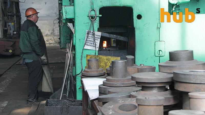 Херсонский машиностроительный завод: Цех горячей ковки