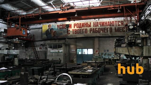 Херсонский машиностроительный завод: цех заготовки