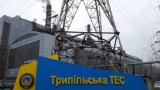 В Трипольскую ТЭС инвестируют $40 млн