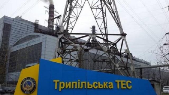 Трипольская ТЭС уходит в спящий режим