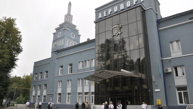 Аэропорт Черновцов готов принимать внутренние авиарейсы
