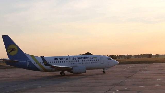 Винницкий аэропорт потратит на снегоуборочную технику 4,5 млн грн