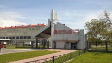 По требованию конкурентов Борщаговский химфарм созывает акционеров