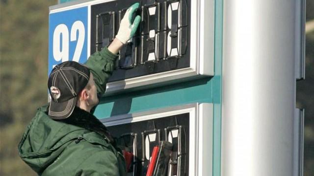 Летом бензину пророчат новое подорожание
