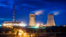 ДТЭК настаивает на законности и экономической обоснованности методики ценообразования на энергоносители по принципу импортного паритета