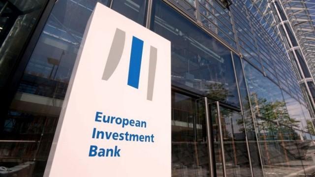 ЕИБ финансирует в Украине проекты на 4 млрд евро