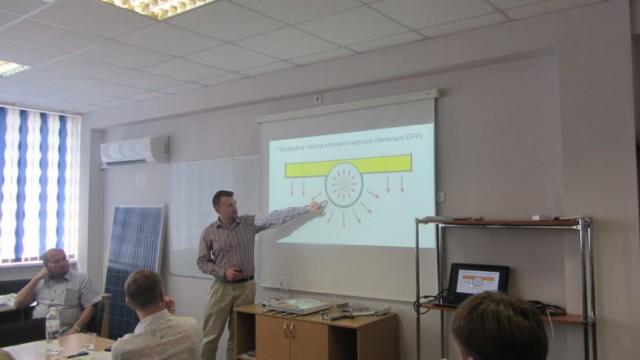 В Полтаве презентовали новинки энергосбережения