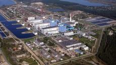 Начнутся общественные слушания по строительству двух энергоблоков ХАЭС