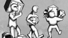 Камень преткновения закона о спецконфискации: обеспечение армии или презумпция виновности?