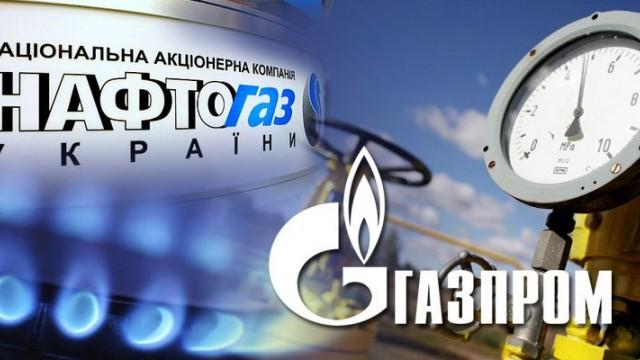 Долг Газпрома перед Нафтогазом вырос