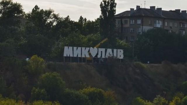 Николаевская ОГА решила распустить горсовет
