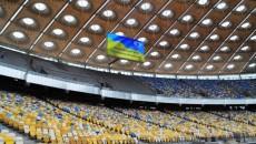 Суд оставил под арестом имущество НСК «Олимпийский»
