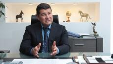 СБУ заподозрила нардепа Онищенко в госизмене