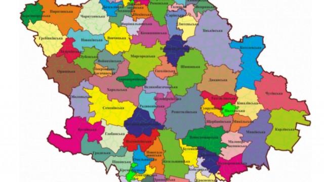 Объединенные территориальные общины Полтавщины получат 57 млн грн