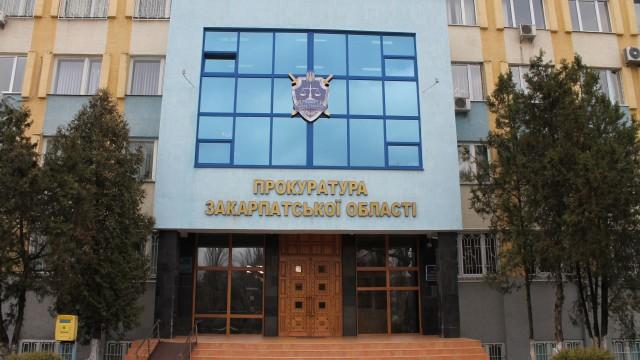 Прокуратура Закарпатья вернула в госсобственность 33 га земли