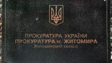 На Житомирщине суд вернул государству здание общежития
