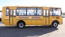 Черниговская область не смогла закупить школьные автобусы