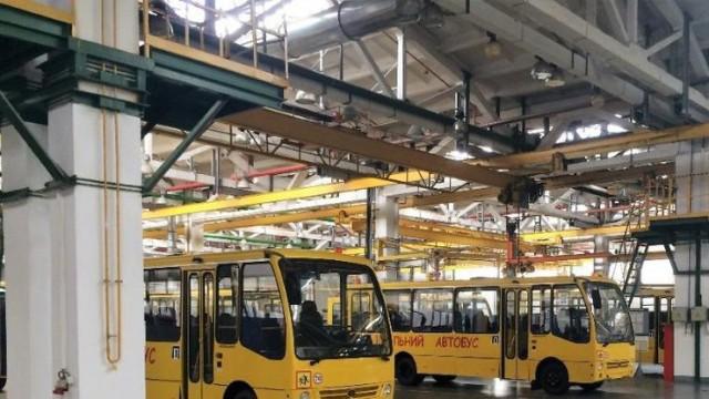 В Луцке начали собирать школьные автобусы