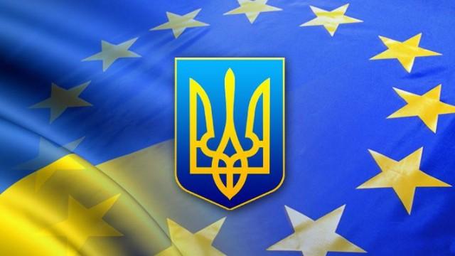 Украина замахнулась на присоединение к Шенгенской зоне